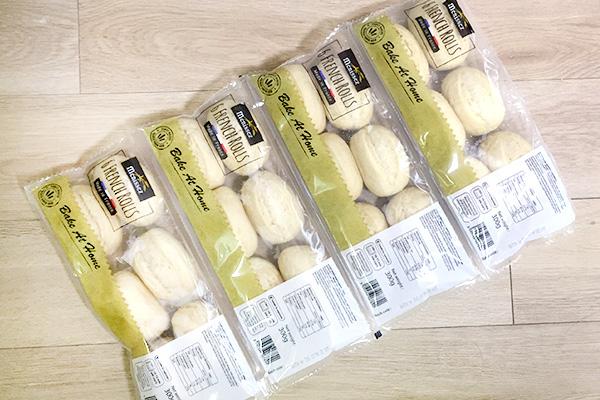 コストコ】お家で出来たてのパン!MENISSEZ MINI PANS(メニセーズ ...
