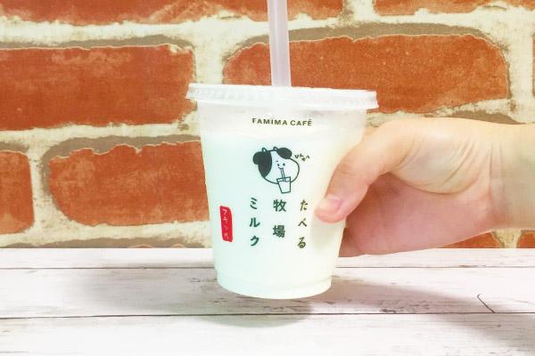 食べる 牧場 ミルク フラッペ カロリー